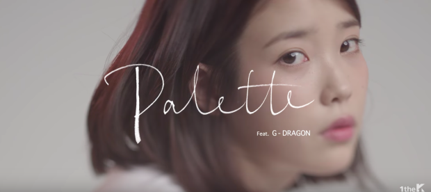 "K-Pop Fashion Inspiration: IU's ""Palette"" MV"